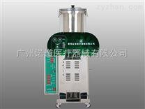 常温煎药机 中药煎药机 自动煎药包装机 常温煎药包装一体机