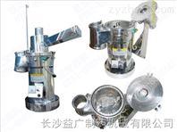 湖南-LH流水式中药粉碎机、连续式磨粉机