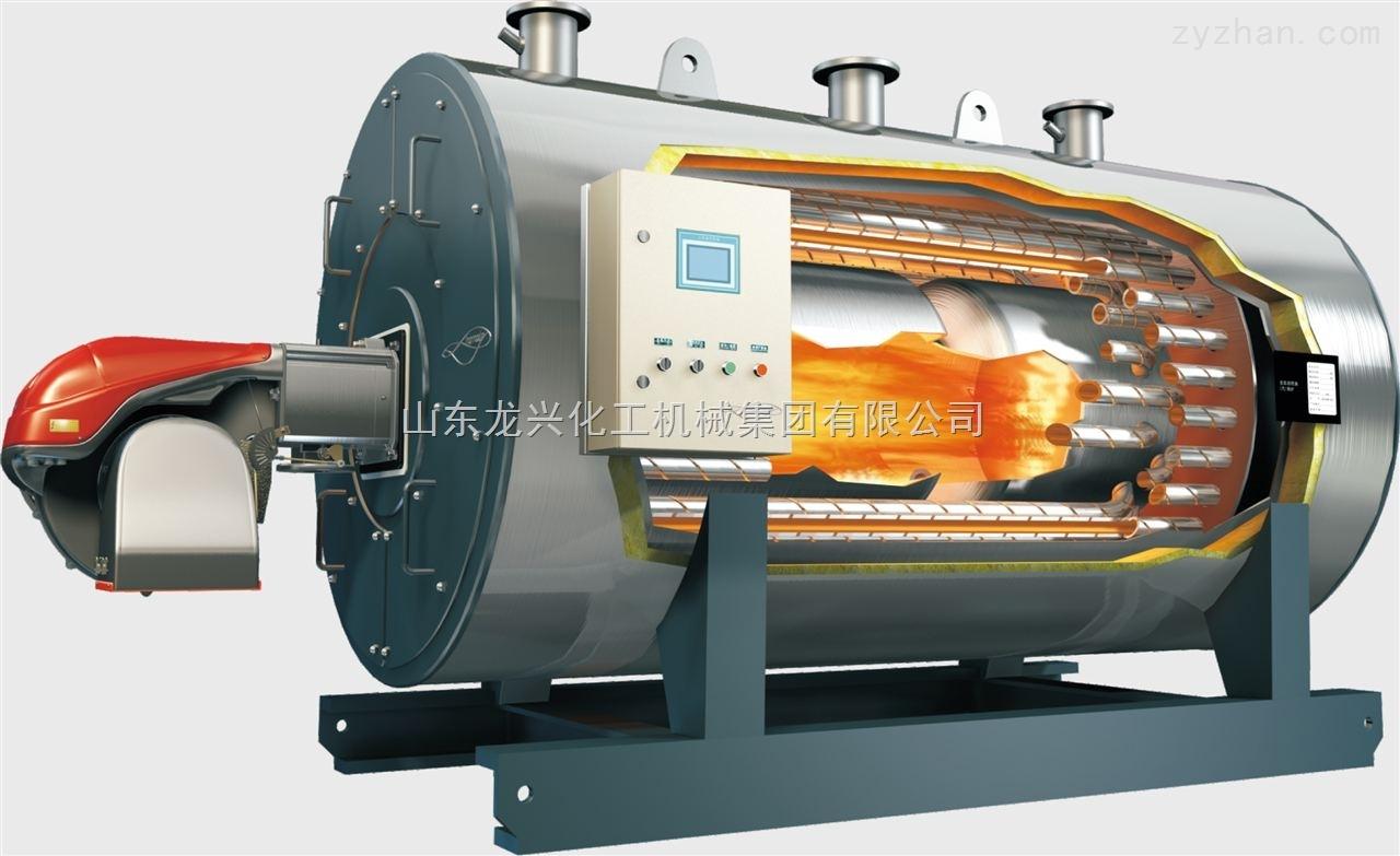 山东龙兴锅炉厂家燃油热水锅炉