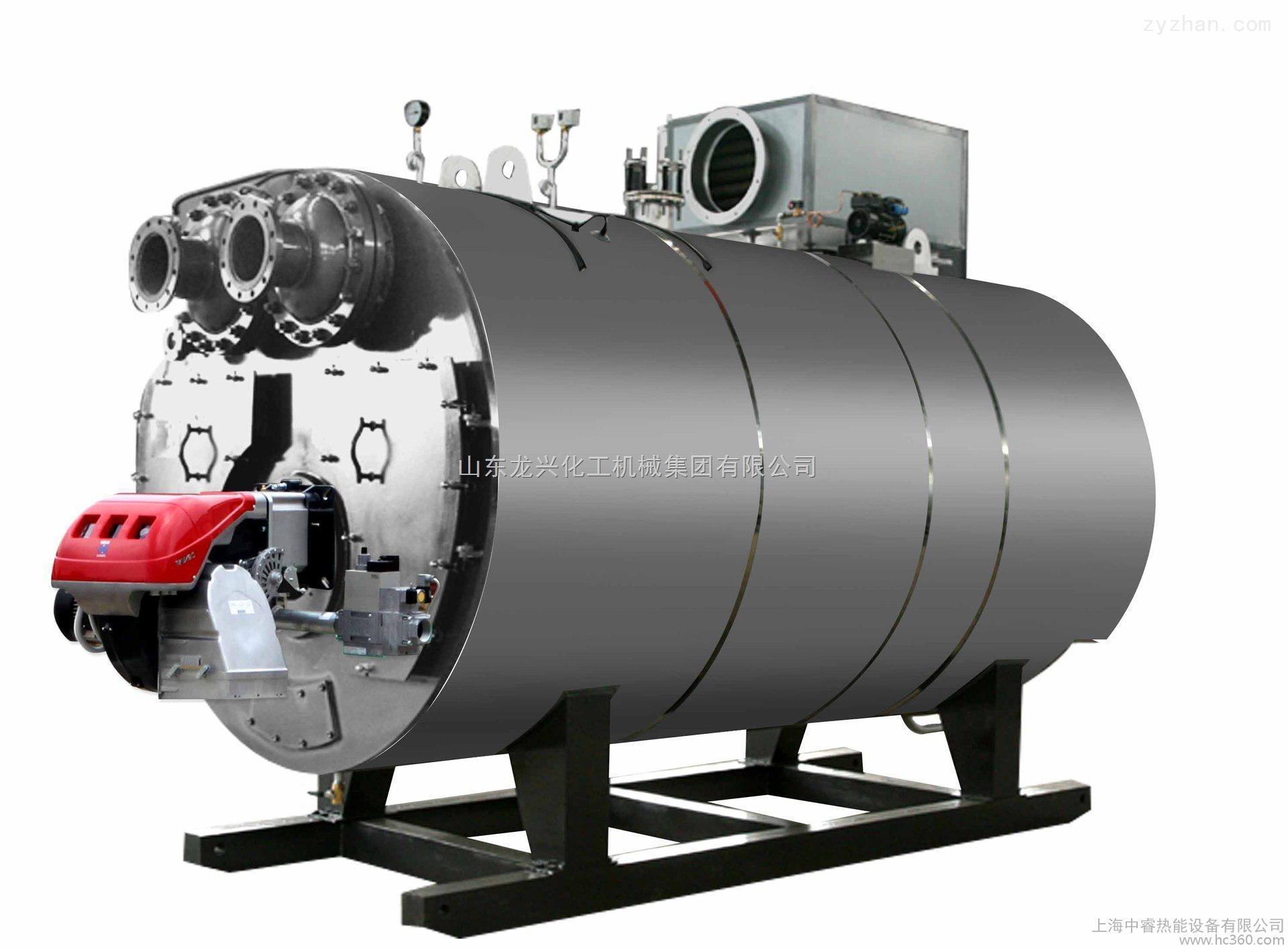 冷凝式燃油热水锅炉