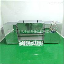 干粉顆粒混合機,槽型攪拌機