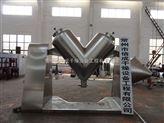葡萄糖攪拌機、顆粒狀物料的用V型混合機