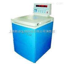 遼源市DL-7LM低速大容量冷凍離心機