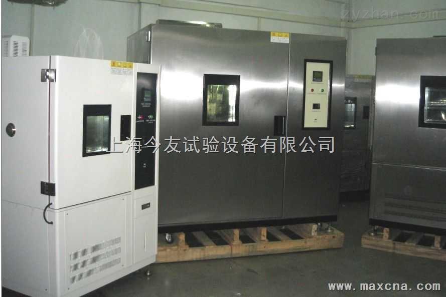 北京高低溫試驗箱