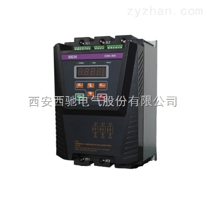cmc系列低压电机软启动器 软起动器