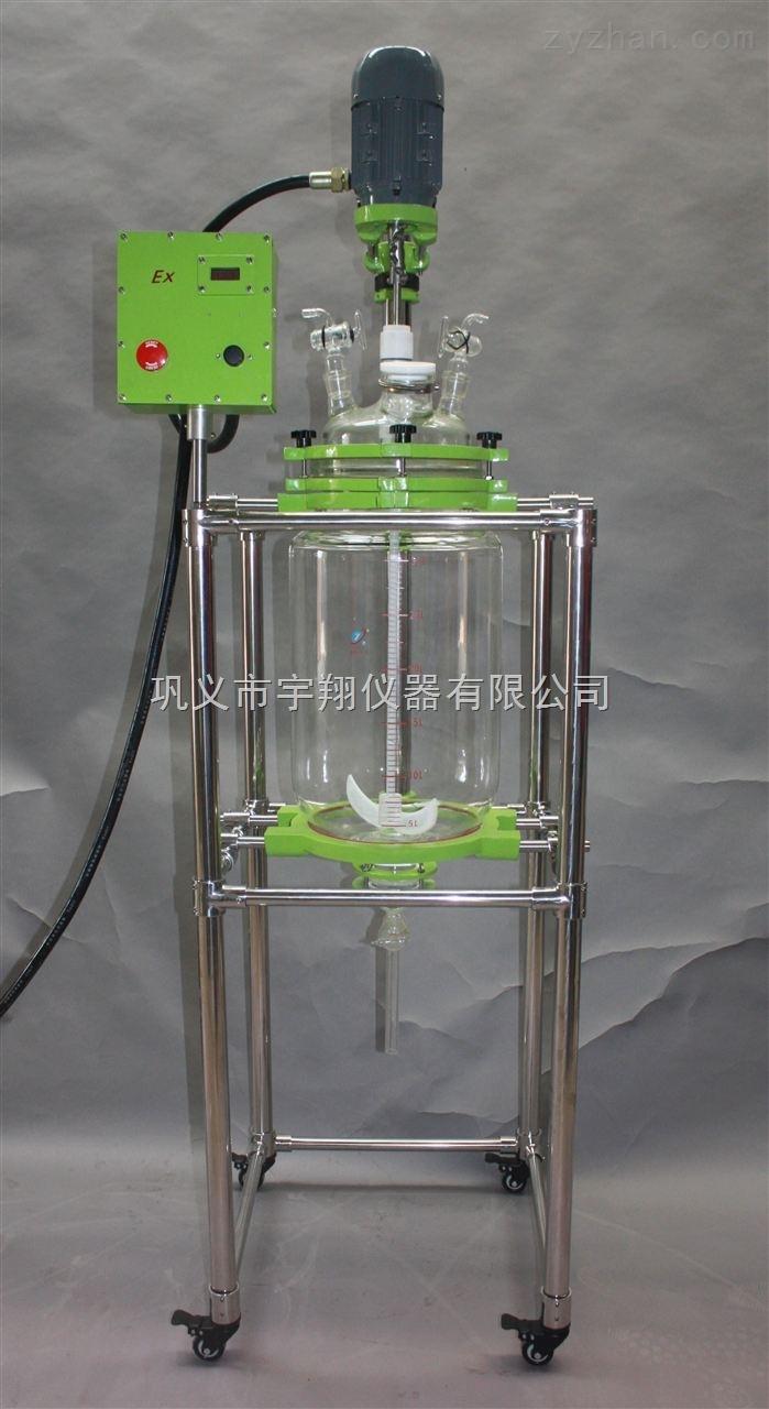 防爆桶形玻璃分液器