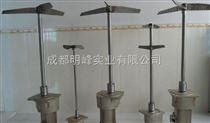 不銹鋼加藥攪拌機 水處理立式攪拌設備 立式加藥攪拌機 生產廠家直銷0.75KW 明峰