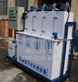 甘肃省实验室污水处理设备技术、原理