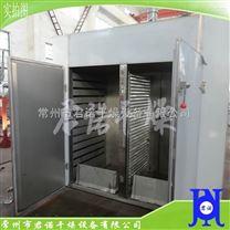 中藥材熱風循環烘干機,蔬菜茶葉低溫滅菌烘干機
