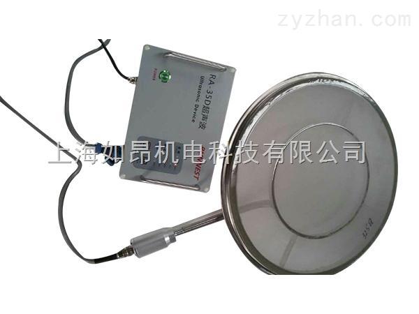 超声波换能器,上海超声波换能器,超声波换能器价格产品概述 是一种将市电转换为换能器相应的高频交流电以驱动换能器进行工作的设备,是大功率超声波系统的一重要构成部分,也可将其称为电子箱、超声波驱动电源、超声波控制器。虽说超声波发生器也可将其称为超声波驱动电源,但实际上,超声波发生器只是超声波驱动电源的一部分。超声波电源按激励方式的不同可分为自激式和它激式,而超声波发生器指的就是它激式超声波电源,由于它激式振荡电路在输出功率方面较自激式高出10%以上,因此目前大多数均采用的超声波发生器作为驱动电源   超声波换