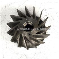 環保節能真空泵葉輪,氣水分離機配件CDF1202-OAD2