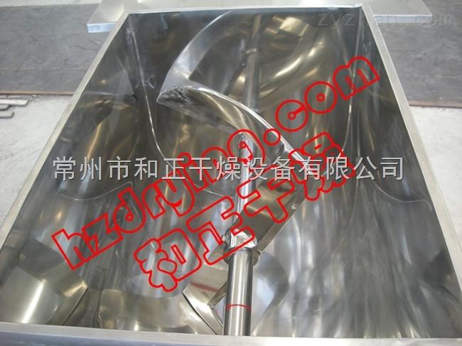 湿物料混合槽型混合机  卧式固定搅拌混合机  化工槽型混合机