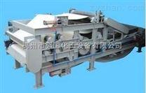 煤泥小型压滤机