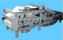 小型煤泥压滤机生产