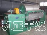 HG滾筒刮板烘干機  粘稠物料專用滾筒烘干機