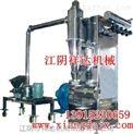 WFJ-系列-不銹鋼超微粉碎機