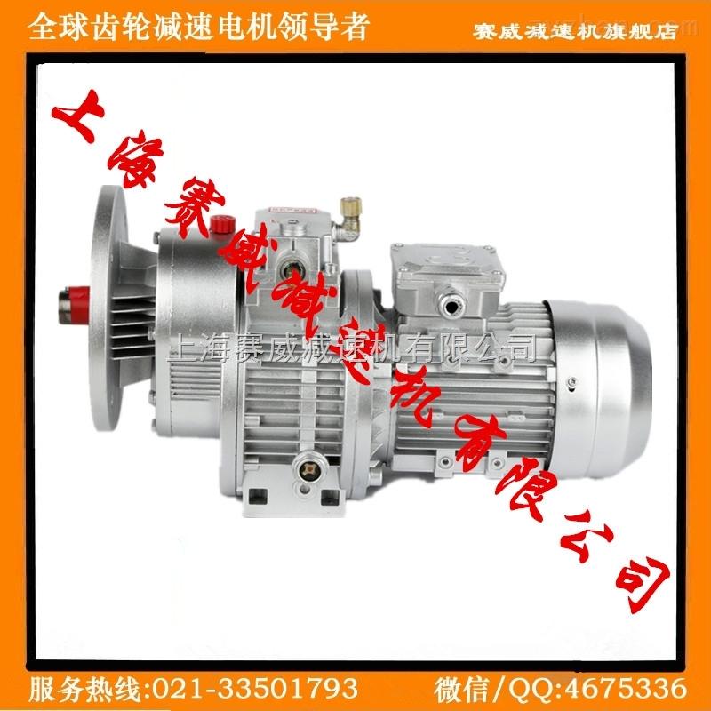 mb07手动调速机 mbw07y-0.55kw-c2.5行星摩擦式无级变速机
