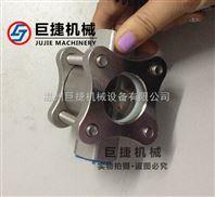 直销不锈钢叶轮水流指示器
