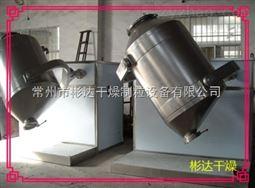 SYH三维运动混合机厂家