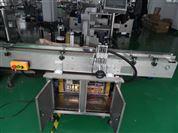 TM-2100全自动顶面加侧面贴标机
