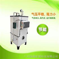 绿鼎能灭菌机专用100KG免年检全自动燃油蒸汽发生器,高效节能产品