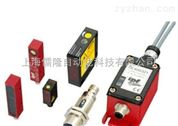 IPF传感器-专业供应德国IPF传感器