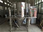 FL-60降压茶FL一步制粒机 蔬菜粉沸腾制粒干燥机
