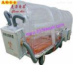 负压隔离担架(ST-120)-北京克力爱尔生物实验室工程有限公司