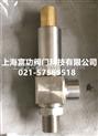 低温高压安全阀 DA21Y-320P DA21Y-350P