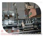 AGL-2安瓿瓶灌封机