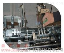 AGL-2全自动灌封机