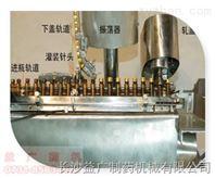 YG-10实验室可用灌装轧盖一体机