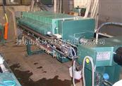 抚州不锈钢压滤机系统组成