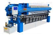 德兴矿用带式压滤机设备主要特点