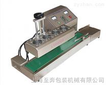 自动铝箔膜封口机 药瓶机油桶锡箔封口机