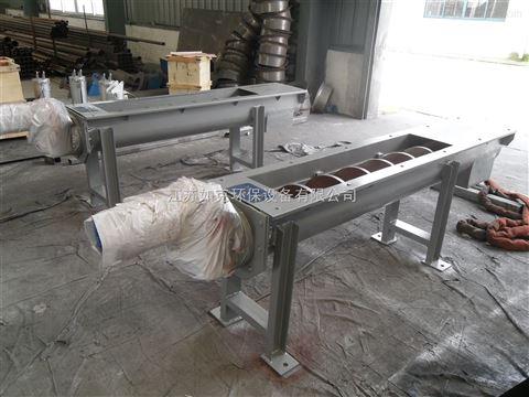 餐廚垃圾無軸螺旋輸送機訂制 廠家直銷