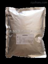 药用级乳酸左氧氟沙星 合成抗真菌医药原料