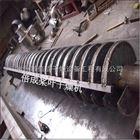KJG-80饲料专用节能桨叶干燥机-烘干机