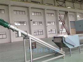 LS-系列可拆卸螺旋输送机