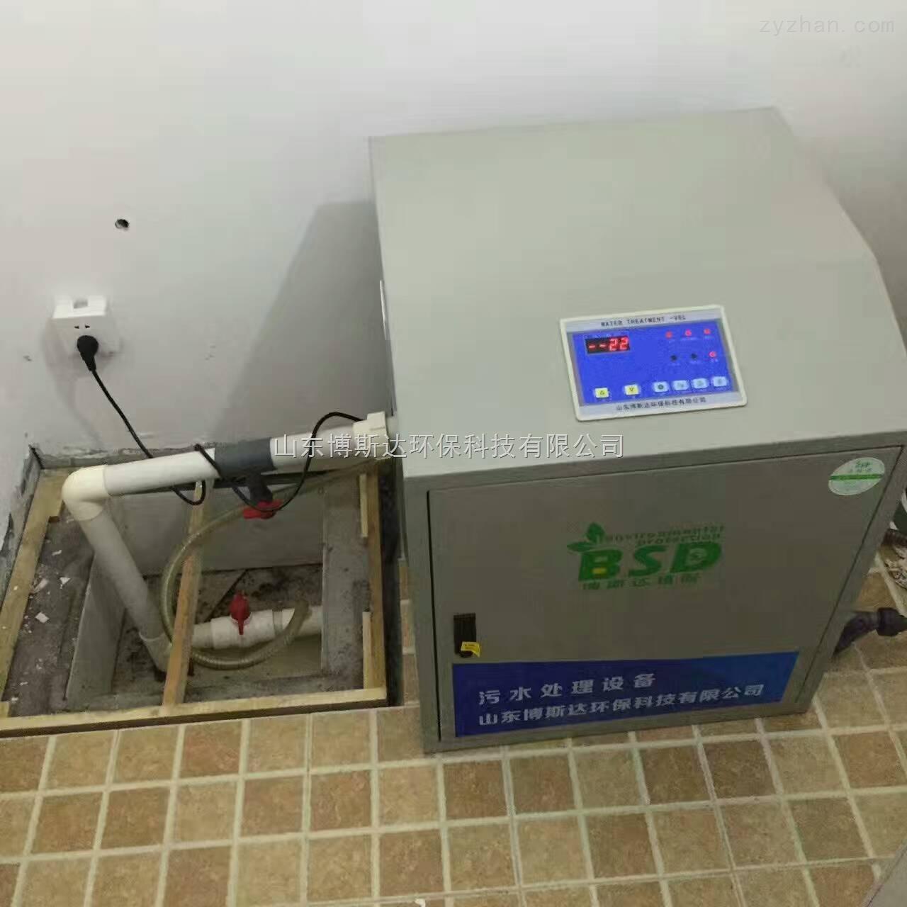 bsd口腔系列 口腔诊所污水处理设备新闻整理