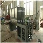 WLDH-0.1氨糖螺带混合机槽型搅拌机