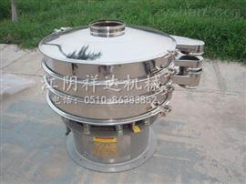 ZS-系列树脂高效筛粉机