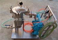 SDL-G-1P1S移动式袋式过滤器/顶入式袋式过滤器