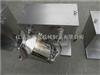 SBH-50型槽型混合机