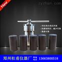 HCF-21-水热合成反应釜,高温消解罐,四氟内衬,杜甫仪器专业生产