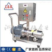 廠家直銷不銹鋼管線式乳化泵 帶推車三級乳化泵 均質泵 接受定制