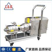 * 不銹鋼衛生級管線式三級乳化泵 可移動 定制髙剪切泵