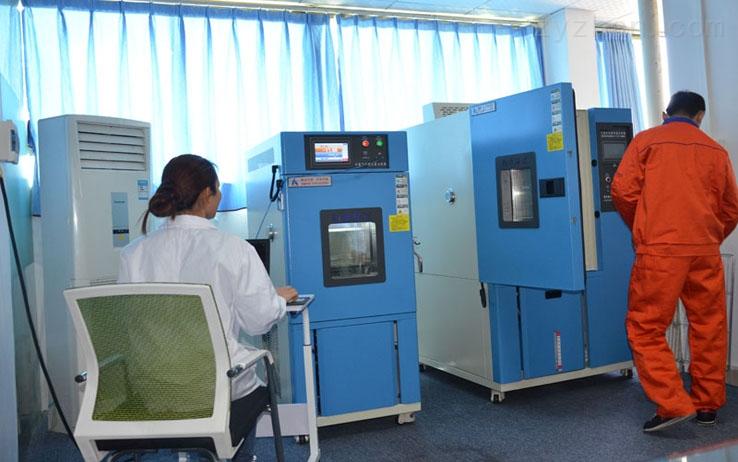 科研单位检测高低温老化试验箱恒温恒湿机