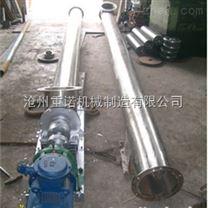 邯郸GL 8米管式螺旋输送机厂家沧州重诺倪建华