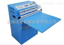 供應菏澤充氮氣真空包裝機   大米、衣服外抽式真包裝機